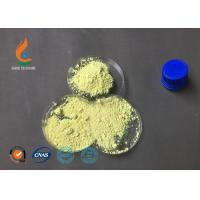 Buy cheap Yellowish Even Powder Optical Bleaching Agent BBU For Cotton C.I.220 Cas 16470-24-9 E-value 480 from Wholesalers