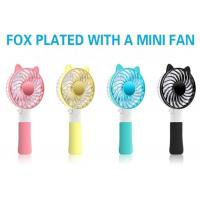 China USB Small Hand Held Fans Battery Operated 2 Watt Outdoor Electric Summer Gifts on sale
