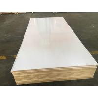 Buy cheap HIGH GLOSSY MELAMINE MDF from Wholesalers