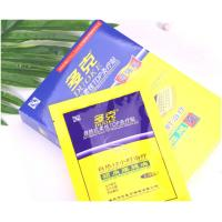 Buy cheap Hot Acute And Chronic Pain Patches For Arthritis 190 Mm X 70 Mm Length from Wholesalers
