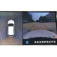 Buy cheap HD DVR Car Reversing Camera With Video Recording In Real Time, 2D &3D Images,360 Bird View Parking System from Wholesalers