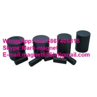 China Gyromagnetic ferrite22.5X35mm for  5g coaxial, waveguide, microstrip devices factory