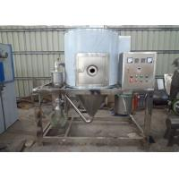 China Emulsion Drying Material Hot Air Heating LPG Centrifugal Spray Dryer on sale