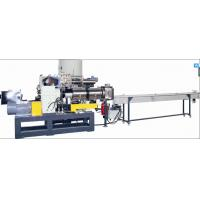 China side feeder two stage PP PE  film pelletizing machine granulation line factory
