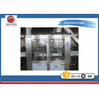 Buy cheap Automatic Beer Bottling Machine , 3 In 1 Commercial Bottling Machine 3000 - 4000bph from Wholesalers