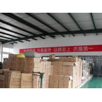 Henan Distro Industrial Limited