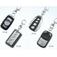Buy cheap Remote Control Garage Door Opener Accessories Automatic Gate Photocells from Wholesalers
