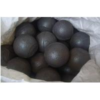 China Casting Grinding Steel Ball made in china for export with low price and high quality on sale for export factory