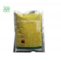 Buy cheap 25%WP 98%TC Chlorbenzuron Insecticides CAS 196791-54-5 from wholesalers