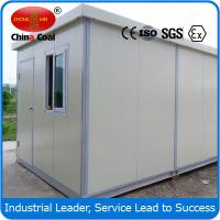 Buy cheap Accommodation Container For House / Storage / Office / Camp / Shelter from Wholesalers