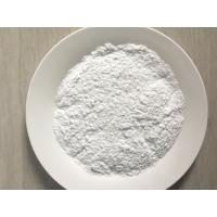 Buy cheap White Crystalline Testosterone Acetate Powder Cas 1045-69-8 For Lose Weight from Wholesalers