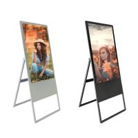 China Portable Multi Touch Android Digital Signage Lcd Advertising Poster 32 Inch For Cinemas factory