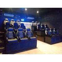 China Removable 9D 7D Movie Theater With Hydraulic , Electric Motion System factory