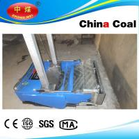 Buy cheap CHINACOAL 2015 wall plastering machine from Wholesalers