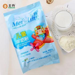 China Milky White 400g Sterilized Students Children Milk Powder factory