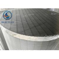Buy cheap Large Diameter Profile Wire Screen Pipe Stainless Steel For Water FIlter from Wholesalers