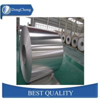 China Food Grade Aluminum Household Foil 8011 1235-O 20 Microns Barbecue factory