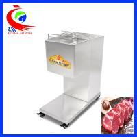 Buy cheap Electric small food processing machinery fresh meat slicer cutting machine from Wholesalers