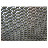 China supplier export expanded metal panel, expanded metal mesh