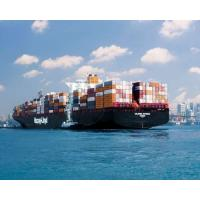 China Ocean Freight Forwarding to South Africa,Nigeria,Ghana,Benin factory