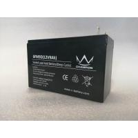 Buy cheap ABS Plastic Cover Sealed Lead Acid Battery With Long Service Life from Wholesalers