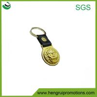Quality Hight quality metal keychain wholesale