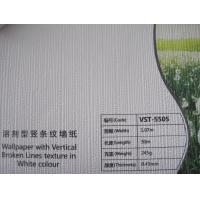 Buy cheap Wallpaper Solvent Inkjet Printing Media For Hotel Decoration from Wholesalers