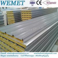 China common glass wool fire proof insulated roof panel for steel warehouse on sale
