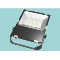 Buy cheap Stylish Outdoor Lighting  80W Super Bright Waterproof LED Flood Light 3years Warranty from Wholesalers