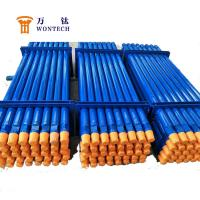Buy cheap High Flatness DTH Drill Pipe For Deep Well Drilling 127mm/152mm Corrosion Resistance from Wholesalers