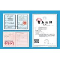 WUXI New Trade International Trading Co.,Ltd. Certifications