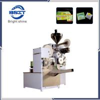 Buy cheap single chamber coffee bag packing machine Model DXDC15A with inner and outter from wholesalers