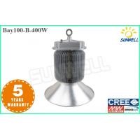 Buy cheap High Performance 400watt LED High Bay Lights Fixtures for Gym Store from Wholesalers