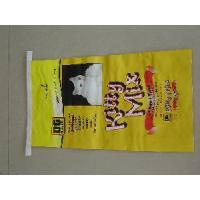 Buy cheap Printed PP Woven Flour Bag from Wholesalers