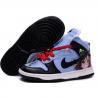 Buy cheap Dunk SB High women Shoes ( http://www.googletradeb2b.com/ ) from wholesalers