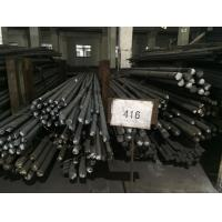 Buy cheap Dia 50 Mm SS 416 Stainless Steel Round Bars , Precision Ground Steel Bar from Wholesalers