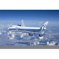 China Air Freight from All Airports of China factory