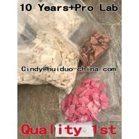Buy cheap Orginal bk molly crystals 98% pure BMDP BMK in brown  from end lab China origianl with 100% customer satisfaction from Wholesalers