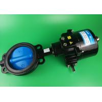 China High Torque 	Electric Butterfly Valve Modulatig On Off Wafer Style DN50 on sale