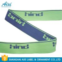 China 20mm - 50mm Jacquard Elastic Waistband Printed Elastic Waistband For Underwear factory