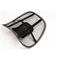 Buy cheap Mesh Back Lumbar Support from Wholesalers