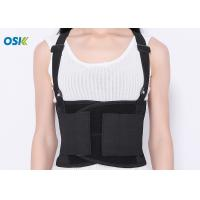 China Adjustable Waist Support Brace S / M / L / XL / XXL Optional Sizes CE Approved factory