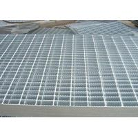 Quality Galvanized Serrated Steel Grating For Floor Plate Q235low Cardon Material for sale