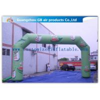 China Promotion Arch Square Custom Inflatable Arch With Printing , Strong Pvc Bag Packing factory