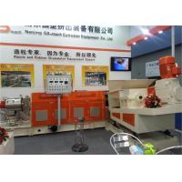 Buy cheap Plastic Pelletizing Machine Single Screw Extruder For Making PP PE PET PPR Granules from Wholesalers
