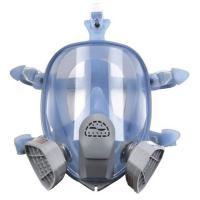 Buy cheap (9900A,E,F) Gas Mask Full face gas mask, from Wholesalers