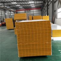 China 1150-50-426mm greywhite mgo sandwich panel with protective film for clean room factory