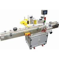 China Labeling Machine (ZHTBS02) factory
