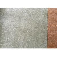Buy cheap Building Decoration PP / Hemp Fiberboard , Colorful Composite Fiber Reinforced Panels from Wholesalers