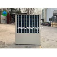 Buy cheap Modular Design Hot Water Radiator Heating Systems , Heat Pump Ac Unit 3HP from Wholesalers